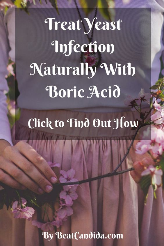 how to treat yeast infection naturally with boric acid